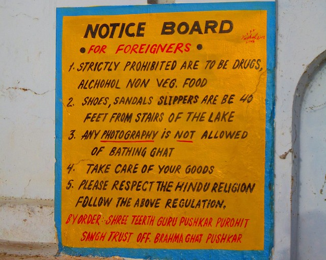 Sign for foreigners, Pushkar