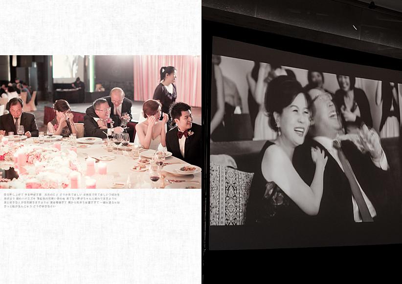 君悅婚攝-君悅酒店-婚禮紀錄