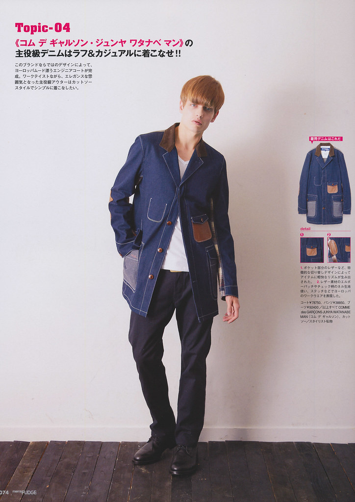 Pawel Bednarek0172(men's FUDGE48_2012_12)