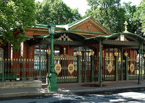 St. Petersburg, Russia, Pavilion Enclosing the Cabin of Peter the Great Which He Used While Building St. Petersburg (1703-1708)