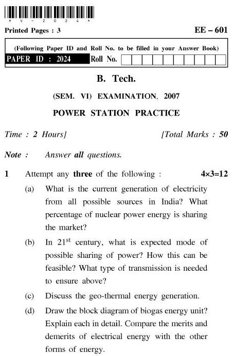 UPTU B.Tech Question Papers - EE-601-Power Station Practice
