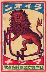 labellulu012