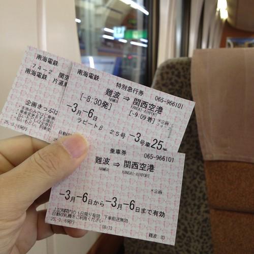 企画きっぷ 関空トク割ラピート by haruhiko_iyota