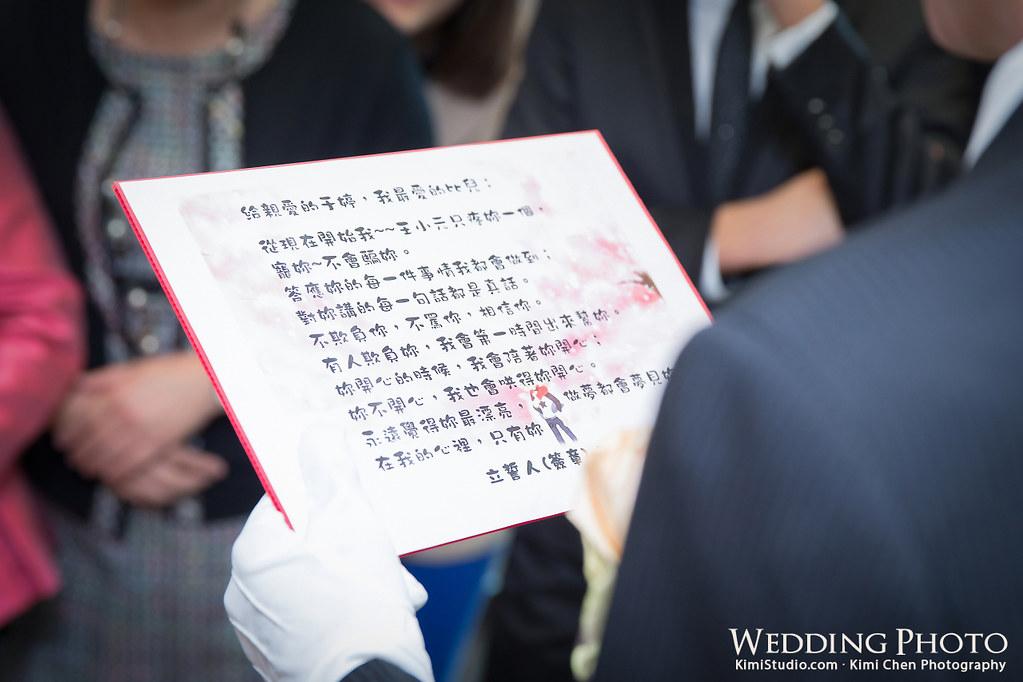 2013.02.15 Wedding-063