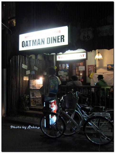 2013-03-22_ハンバーガーログブック_【【川越】Oatman diner あの名店が惜しまれながら24日(日)まで!-01