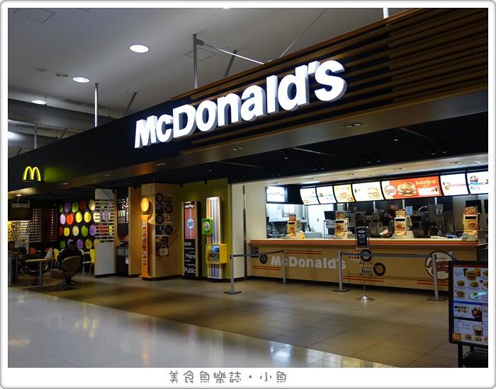 【日本大阪】關西空港KIX lounge/機場休息室/休憩洗澡飲料吧 @魚樂分享誌