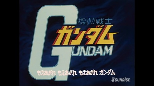 GUNDAM - Amazon Prime Video