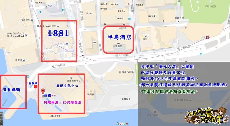 香港地圖-2
