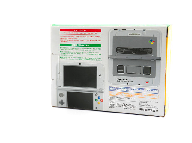 N3DS LL 超任限定版開箱!(New 3DS LL Super Famicom Edition)@3C 達人廖阿輝