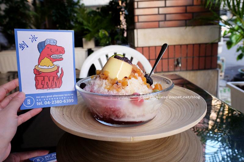 英好棒冰菓-好棒國民冰.剉冰五種冰.冰沙豆花飲料.五十元銅板有找就可以吃到一碗用心的剉冰