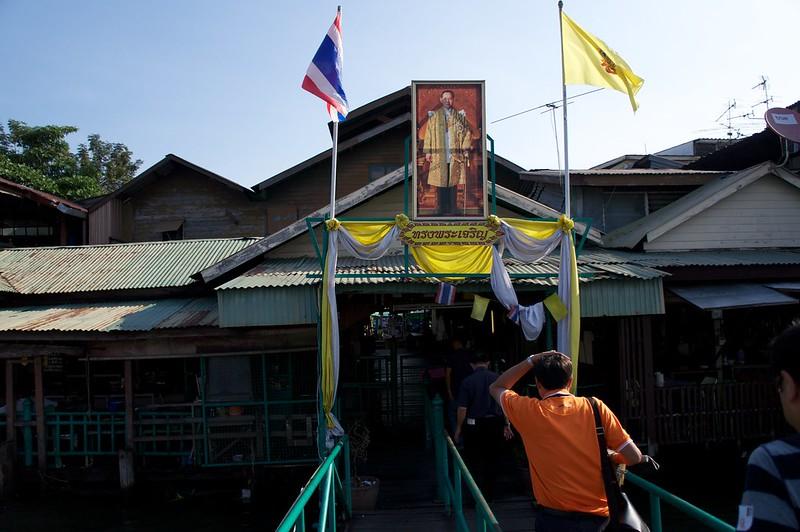 Trip to Bangkok2013-01-03 527