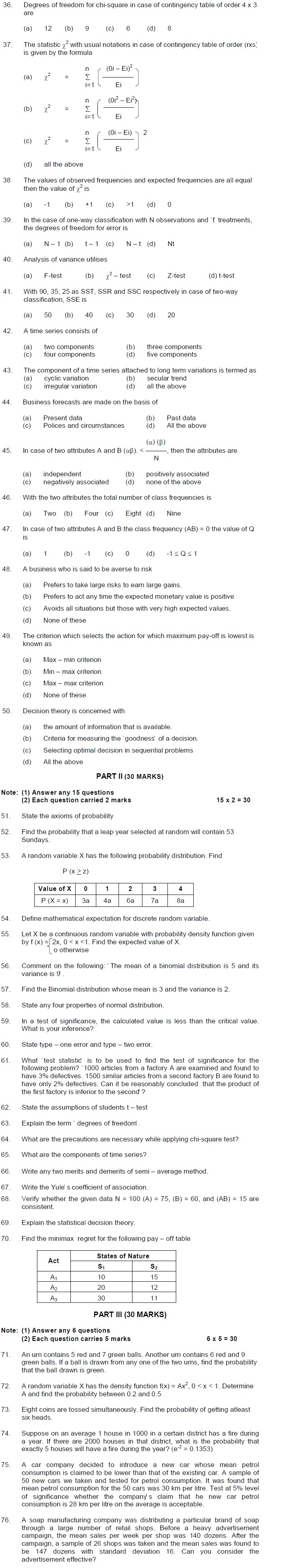 statistics model question paper Karnataka 2nd puc question papers 2016 download for free anna university 12th result 10th result 2017 diploma result results contact karnataka 2nd puc question papers 2016 previous model papers study materials 12th question papers, karnataka (statistics,business.