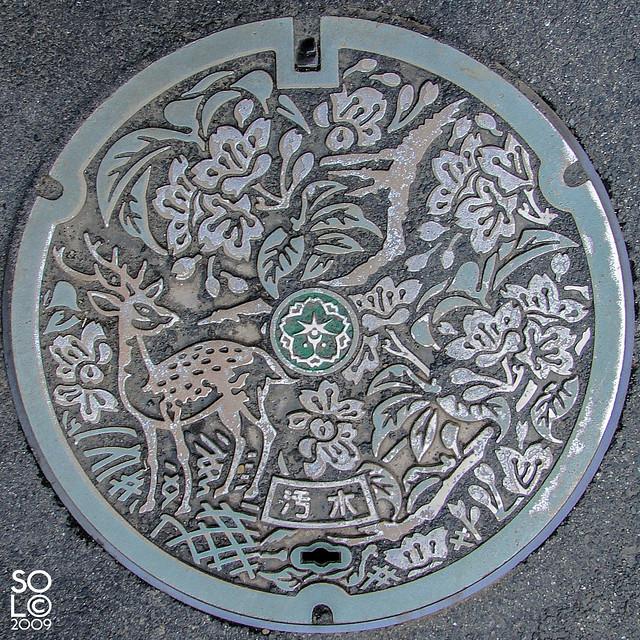 002-Nara