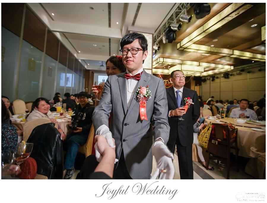 開赫&嘉佩 婚禮記錄_0176