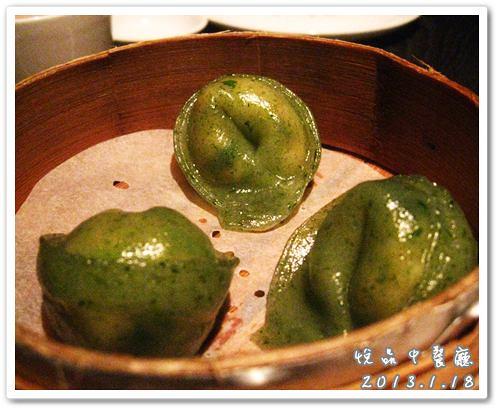 130118-綠湖菠菜餃