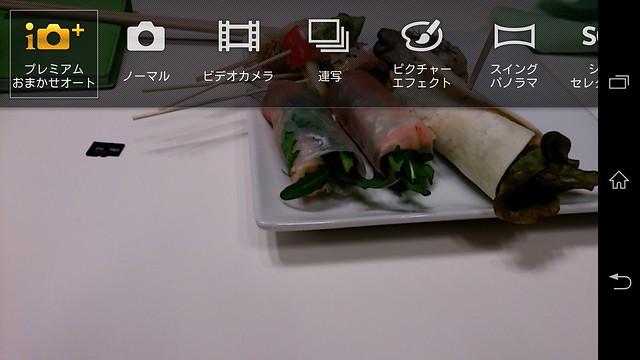 Screenshot_2013-01-22-20-13-59
