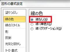 noshi_word4