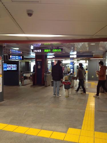 浅草から銀座線で赤坂見附へ by haruhiko_iyota