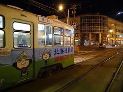 路面電車,也是函館的特色之一