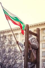 Sofia, 17th February
