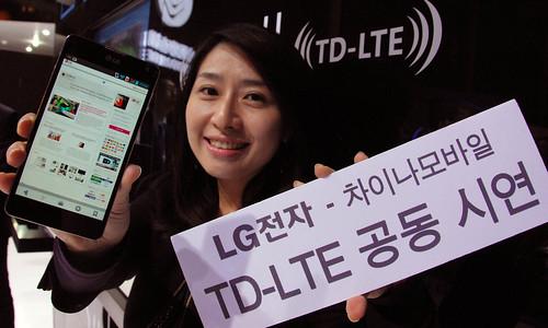 LG전자 차이나모바일 TD-LTE 공동 시연