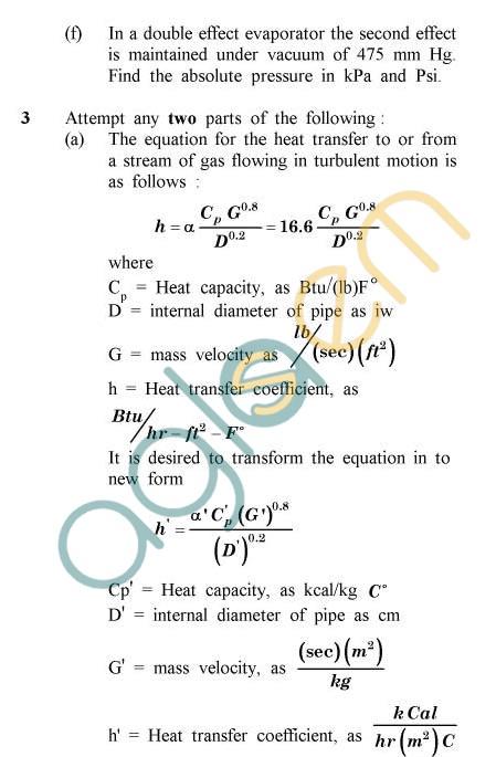 UPTU: B.Tech Question Papers -TCH-407 - Industrial Fuels & Process Calculations