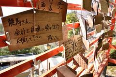 京都府 Kyoto