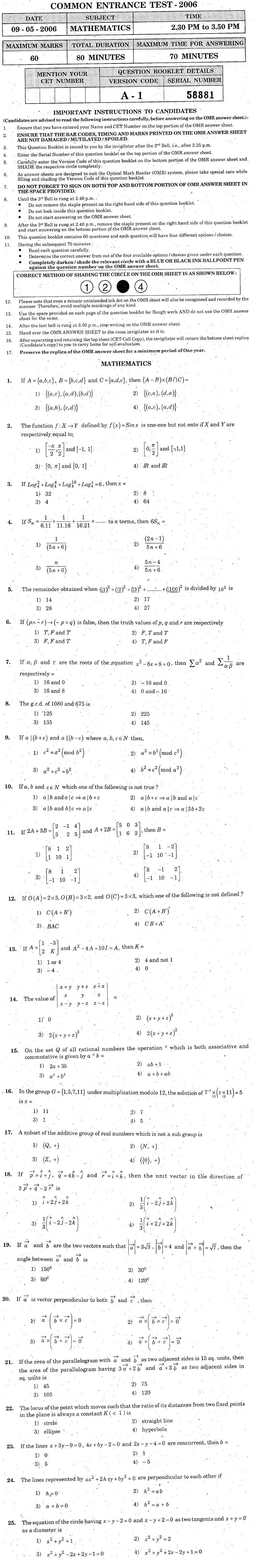 KCET 2006 Question Paper - Maths