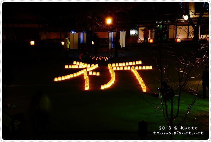 東山花燈路 (8).JPG