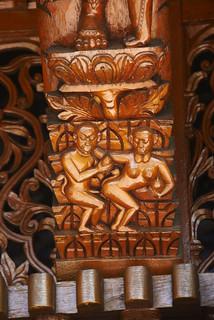 Nelpalese Pagoda-Souvenir of World EXPO '88