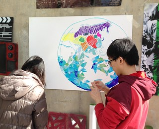 1010 Chinas JUE booth group art of Earth