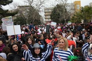 καρναβαλική παρέλαση