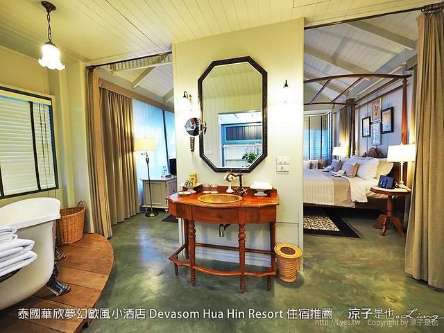 泰國華欣夢幻歐風小酒店 Devasom Hua Hin Resort 住宿推薦 53