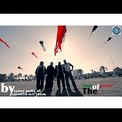 The land of peace #my #new #videos #Clip