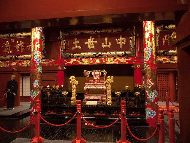 Seat for the Ryukyu King