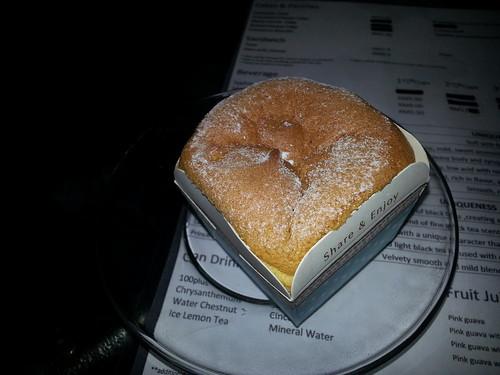 20130202_152958Hokkaido Cake