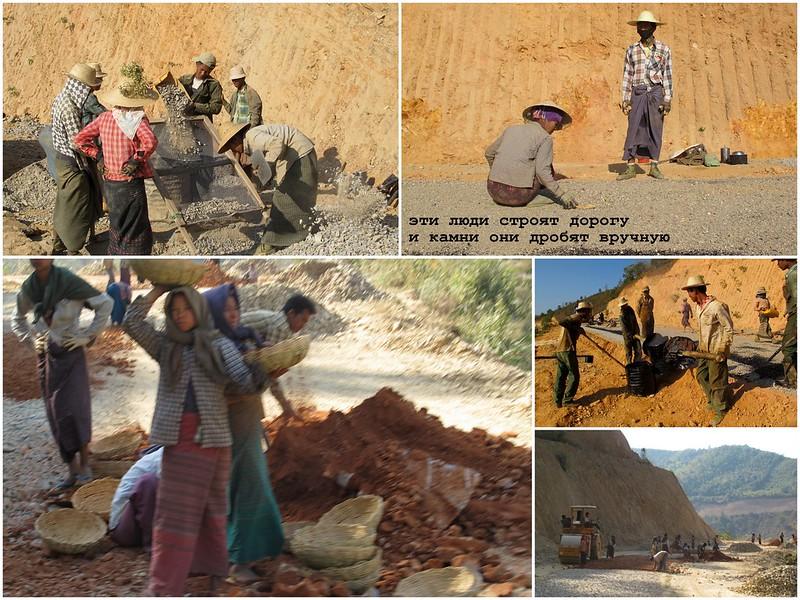 9pic Burma