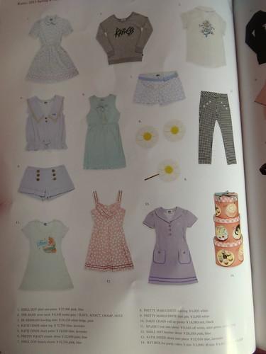 Katie 2013 Spring & Summer Catalog