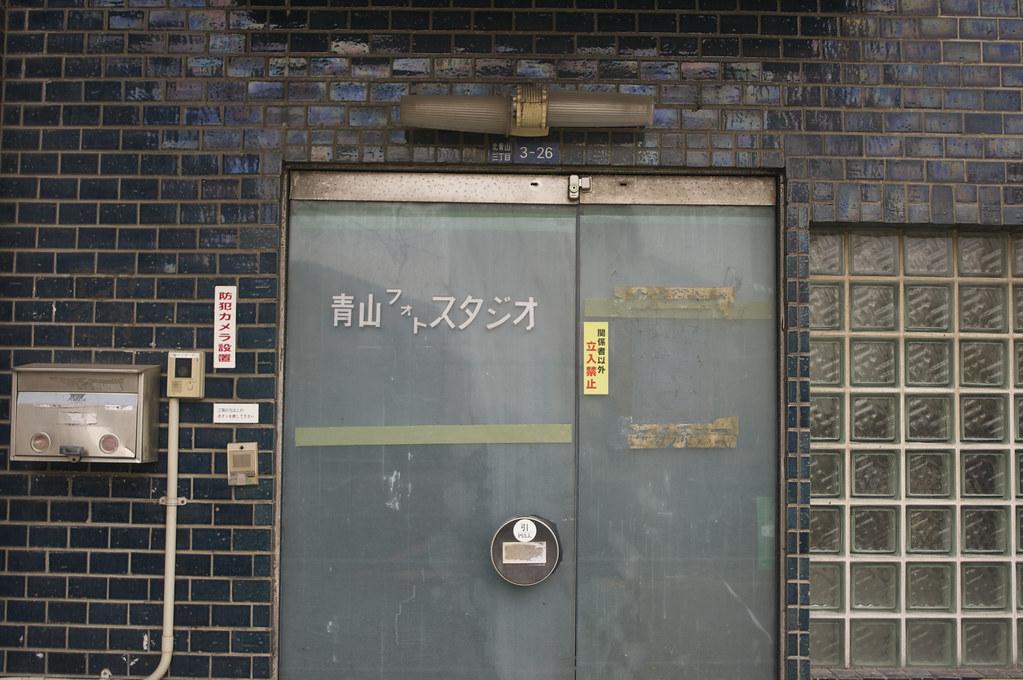 青山フォトスタジオの廃墟