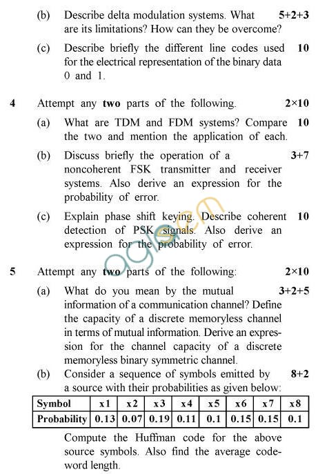 UPTU B.Tech Question Papers - EC-607-Communication Engineering