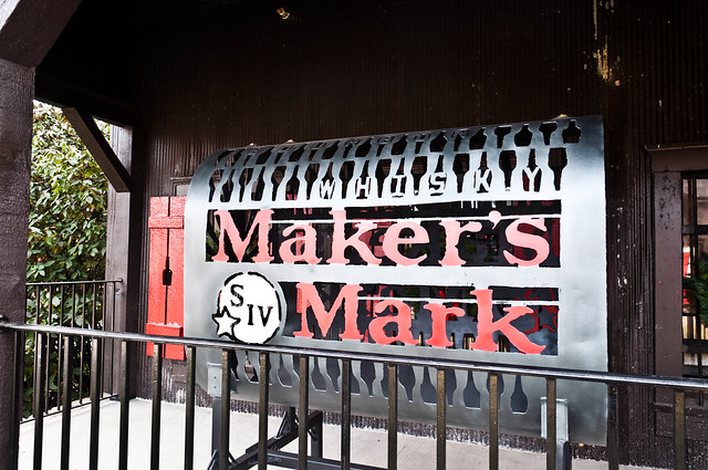 Tour of the Maker's Mark Distillery | PopArtichoke.com