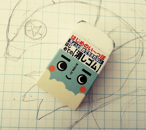 I like when the eraser is smiling at me.