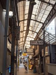 倉敷 Kurashiki Japan