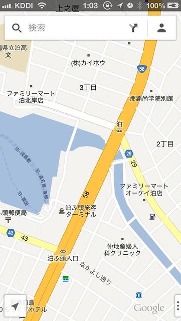 那覇市Google