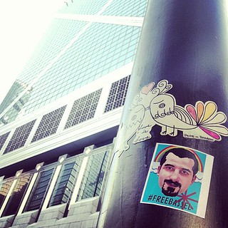 Rainbow #freebassel v Pride in Rainbow near Bank of China Tower. #freebasselday  Mar 15th.