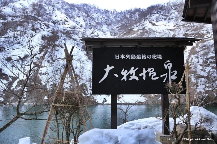 20130305_ToyamaJapan_1338 ff