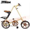 186-200 STRIDA 16吋LT版折疊單車(碟剎)奶油黃色2013年版1
