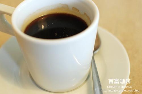 [ 新市 ] 首富咖啡