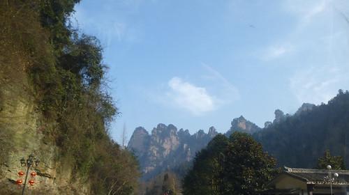 Hunan 13-Vers le Parc (3)