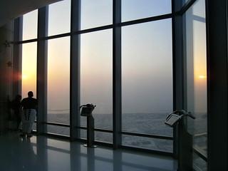 "Plateforme d'observation ""At The Top"" de la Burj Khalifa Tower"